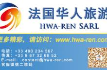 HWA - REN