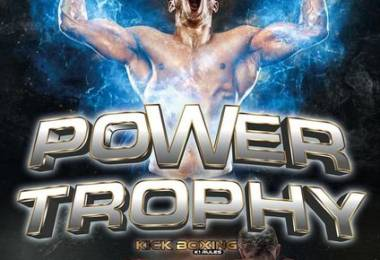 Power Trophy
